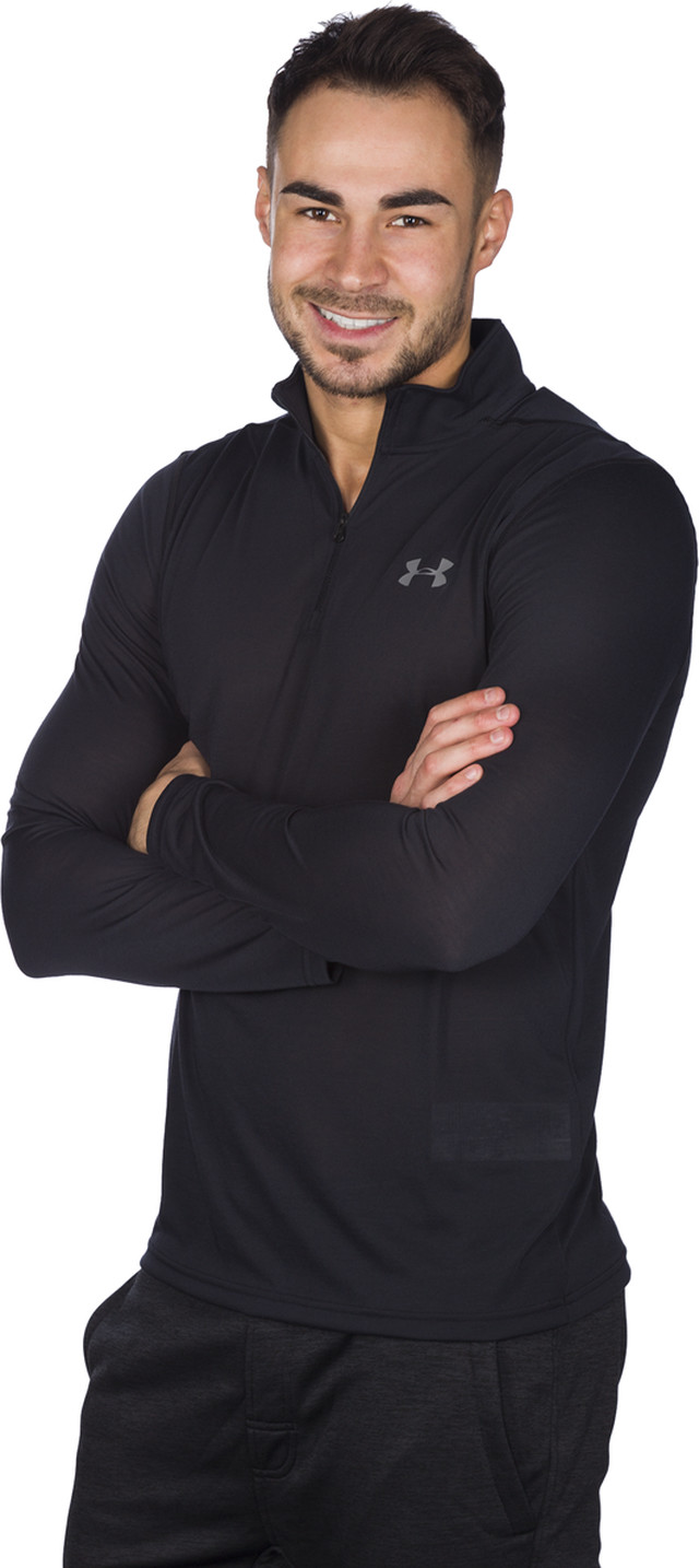 Bluza Under Armour  <br/><small>THREADBORNE FITTED 1/4 ZIP 001 </small>  1290270-001