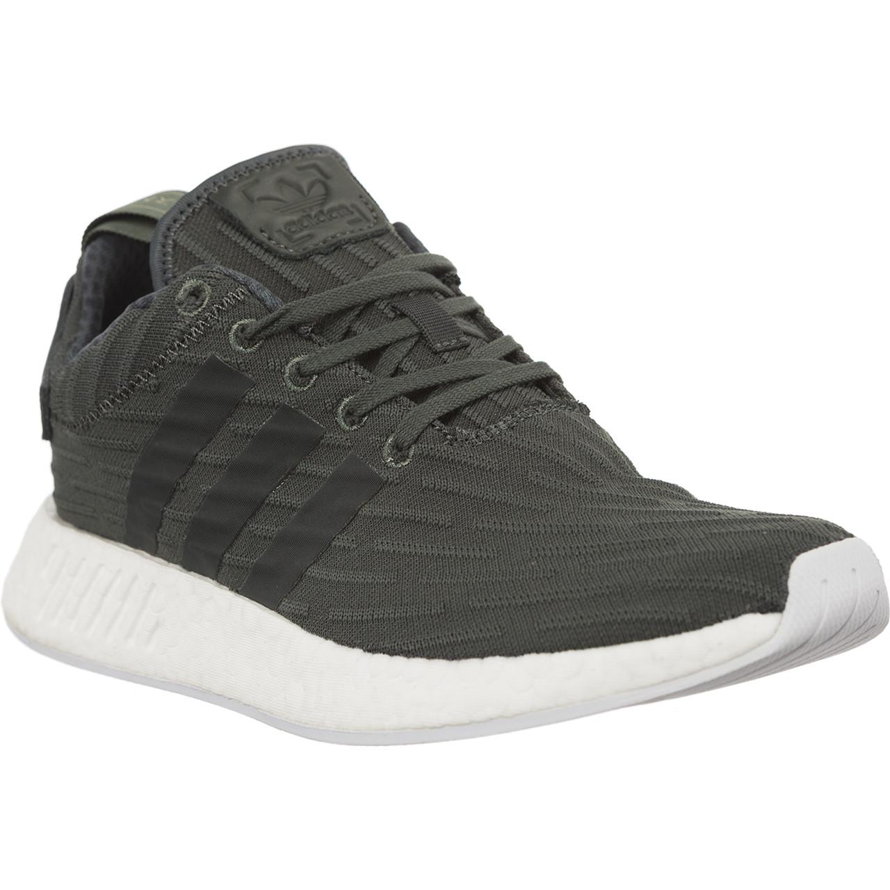 newest d1ce9 f15a0 ... 43e6d11ea9a0 Buty adidas NMD R2 W 261 - eastend.pl!