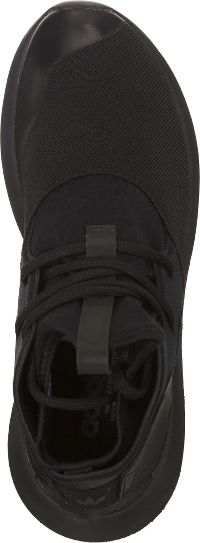 Wysoka jakość Buty adidas Tubular Entrap Shoes Core Black BA7104