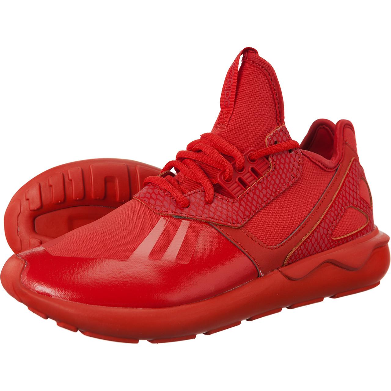 czerwone tubulary