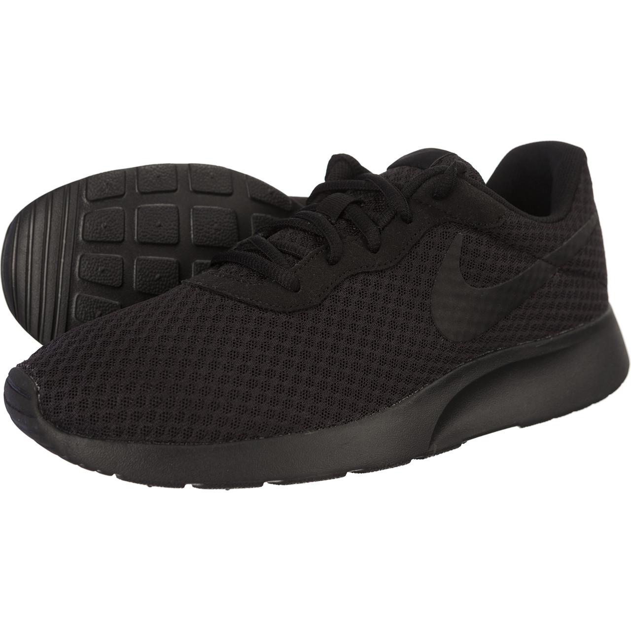 Buty Nike Tanjun 001 w sklepie Eastend.pl! Happy Socks