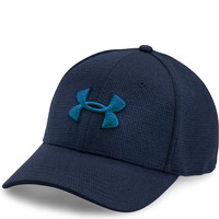 Czapka Under Armour Men's Heather Blitzing Cap 410