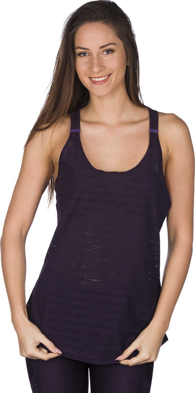 Under Armour HG Armour Supervent Tank 171 1294071-171