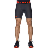 Legginsy Under Armour HG 2.0 COMP SHORT 008