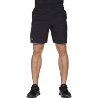 Spodenki Under Armour QUALIFIER NOVELTY SHORT 001
