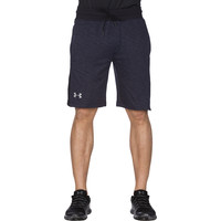 Spodenki Under Armour Sportstyle Graphic Short 410