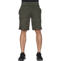 Spodenki Under Armour SS Camo Fleece Short 330